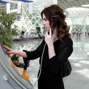 Airport multilingual customer service