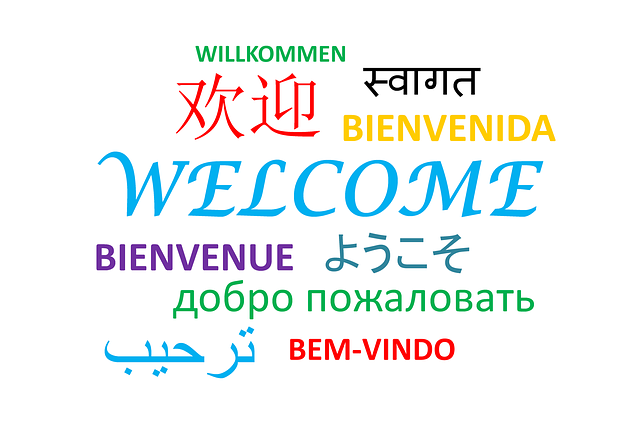 Welcome multilingual support for utilities